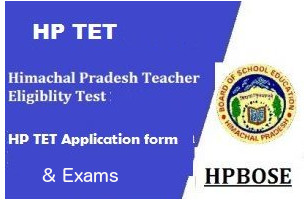 Himachal Pradesh TET or Himachal Pradesh Teachers Eligibility Test (HP TET)